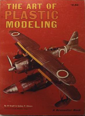 『The art of plastic modeling』 Al Kropff, Sydney P. Chivers, Grenadier book, USA 1969 インターナショナルサイズと言われた1/72に加え、1/48、1/32と大きなスケールモデルが出始めた頃の本