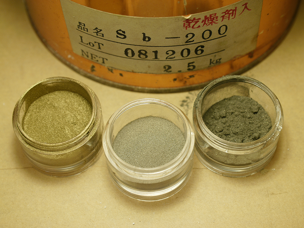 左がTIN POWDER (錫粉)、中央STAINLESS STEEL POWDER(鋼粉)、右ANTIMON POWDER(アンチモン粉)
