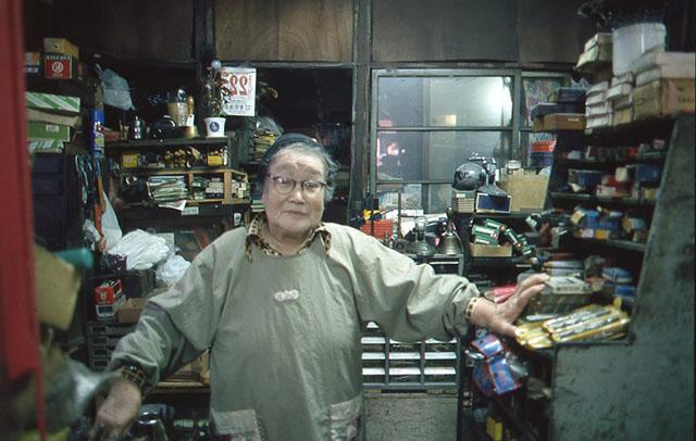 東京田端新町にある中古道具店