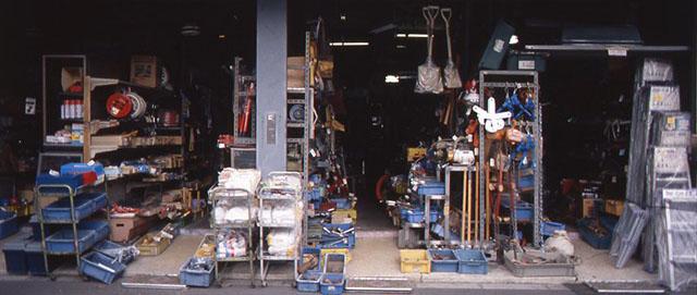 東京田端新町の中古道具店
