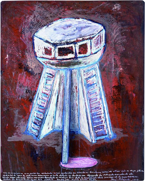 「ピンク色の飲料水」 BEVERAGE IN PINK 銅張特殊鋼板に木、油彩、テンペラ、樹脂ロウ wood,oil,tempera,wax resin on bronze covered special metal board 1000X800X40mm 1999 建物のようなこの物体は、見晴らしのよい食堂や何かの昆虫みたいであったりするのだが、実は飛行体で、今はピンク色の飲み物をとって力をつけている。出発は6月7日である。あるいは21日。誰の目にも旧式に見えるが、この型はめずらしくて、そのすじでは名が通っている。光は金色から青色へと、そして透明になっていくのだ。
