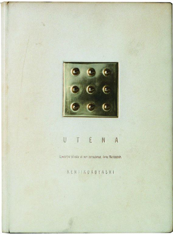 "[UTENA]special edition 1984 小林健二が高校生の時に見た""光の夢""を元に作られた本(自家製本)"