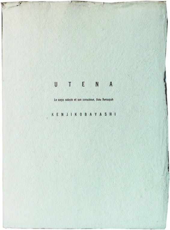 [UTENA]edition of 20 1984 すべての森羅万象は光より生まれ光に還ってゆくという、小林独自の宇宙創造に対する発想による詩集。この画像は20部限定で作られた。その後2008年にIPSYLONより限定50部で再販されている。