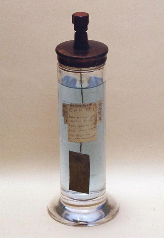 小林健二作品[IN TUNE WITH THE PAST TENSE] 「地球溶液」と言われるアース部分。